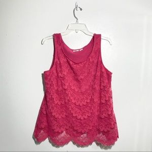 NWOT | Cato | lace tank